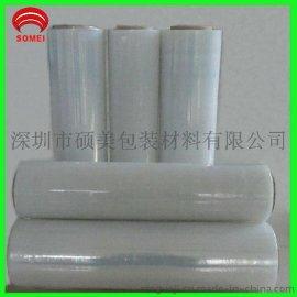 [廠家直銷]靜電膜生產廠家 專業生產PE靜電拉伸膜 尺寸可定製