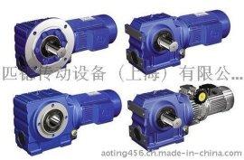 KF107螺旋锥齿轮减速机KF107减速机报价