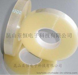 庆阳耐高温美纹纸胶带