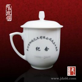 杯子專賣,陶瓷杯子生產廠家,定做杯子