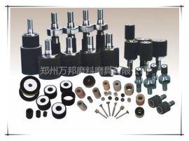 郑州万邦 双斜边 树脂CBN砂轮