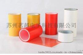 供应耐高温透明双面胶 透明高温双面胶