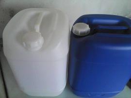 山东可提供食包证或危包证的20升密封塑料桶