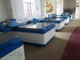 武汉佳德通JDT-2513 用于玻璃瓷砖**喷绘印花的UV平板打印机