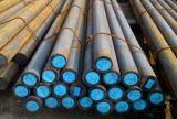 廠家現貨直銷65#圓鋼、板材