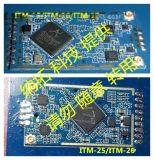 ITM-UB15/ITM-UB16/ITM-UB17/ITM-UB25/ITM-UB26多款AR1021大功率WiFi模組