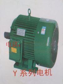 Y系列電機Y132S-5.5KW/4極電機衡水永動廠家直銷