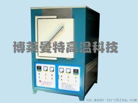高温节能立式箱式电炉-立式实验电阻炉