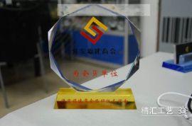 商会副会长水晶奖牌,会员单位水晶奖牌,深圳水晶聘书定做