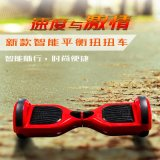 雙輪電動平衡車扭扭車6.5寸