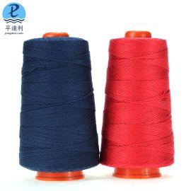 209缝纫线 高速缝纫机线 涤纶线209 封包专用线 缝纫线厂家