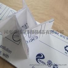 pc板'透明pc板加工雕刻|郑州亚克力板雕刻制作厂