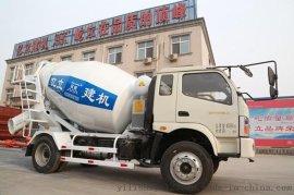 销售混凝土运输车罐车,3方混凝土运输车