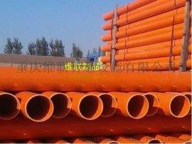 重庆万州cpvc电力管厂家13983013411
