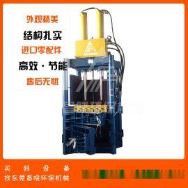 80吨立式液压打包机 海绵打包机 废纸手动打包机