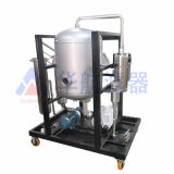 華航廠家定製生產高效真空濾油機 濾油小車