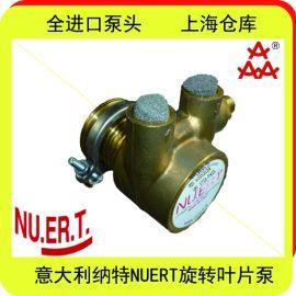 机床冷却水泵 意大利纳犄NUERT循环水泵