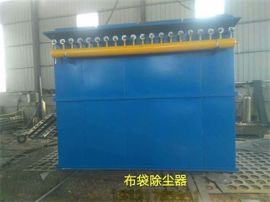 脉冲单机布袋除尘器生产基地厂家