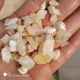 抛光除锈石英砂 酸洗硅砂石英砂 地坪漆石英砂