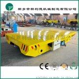運輸搬運電動平板車熱銷中KPC滑觸線供電軌到平板車