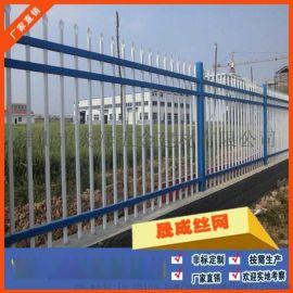 广州锌钢围栏现货 珠海热镀锌栅栏 江门搅拌站护栏