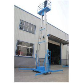 批发双桅柱升降机 液压链条升降平台 电动高空作业梯