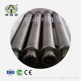 津奥特AT200QH不锈钢深井潜水泵价格\白钢潜水泵型号选择