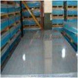 进口钢板 上海不锈钢板厂家 直销301不锈钢板