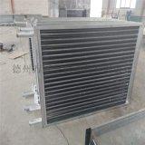 SRL鋼管繞鋁翅片空氣加熱器