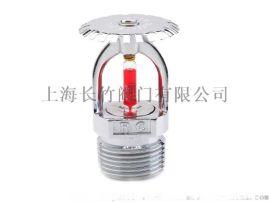 ****提供瑞城玻璃球消防喷头68度/DN15(瑞安长城直立型/K80)