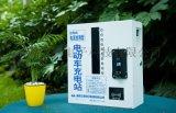 湖南衡阳小区物业自助投币刷卡充电桩