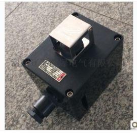 LCZ8050防爆防腐操作柱