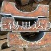 42crmo钢板零割,厚板切割,钢板切割异形件