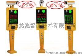 山西太原大同停车场系统-智能停车场管理系统