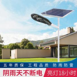 源头厂家 60W大功率一体化道路照明灯 太阳能路灯