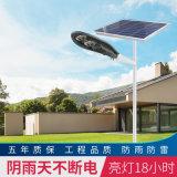 源頭廠家 60W大功率一體化道路照明燈 太陽能路燈