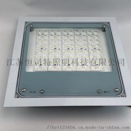 LED防爆油站灯