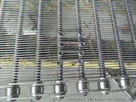 不锈钢网带输送带食品级烘干输送机烘干链条式传送带