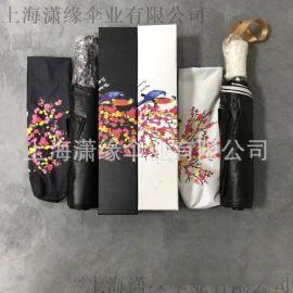 定制带礼盒包装折叠伞、**纸盒EVA盒子伞口袋伞