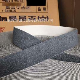 韩国进口糙面带BO-   糙面橡胶