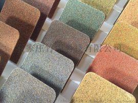 广州彩色珍珠砂质感漆珍珠漆真石漆用彩色珍珠砂厂家