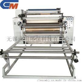 **率全自动滚筒热升华转印机 家纺面料热转移印花机