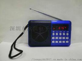 深圳收音機工廠 會銷禮品定製收音機 老人插卡收音機