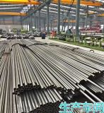 310S耐熱不鏽鋼圓管 310S工業圓管現貨