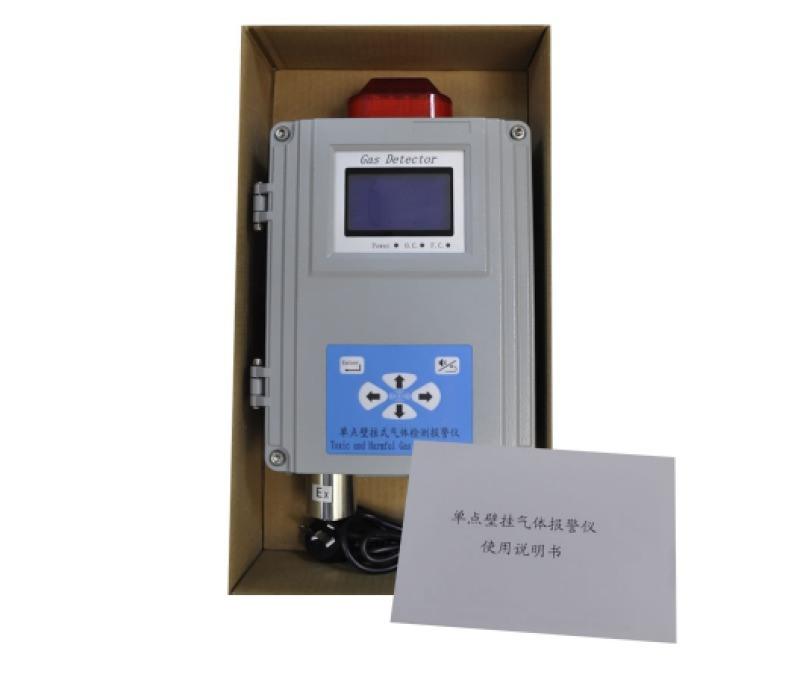 銅川固定式一氧化碳氣體檢測儀