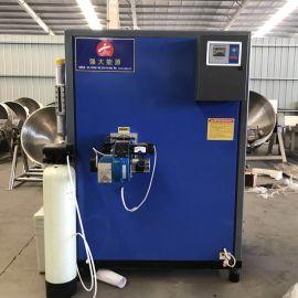 燃气蒸汽发生器 卤肉制品厂蒸汽锅炉