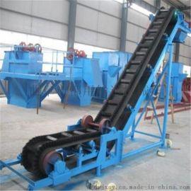 移动式肥料输送机 码头用皮带运输机78
