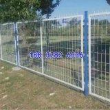 小区浸塑护栏网 高速公路铁路防护栏 光伏电站护栏网