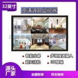 三星4k拼接屏安防監視 分屏器高清工業級監控顯示器