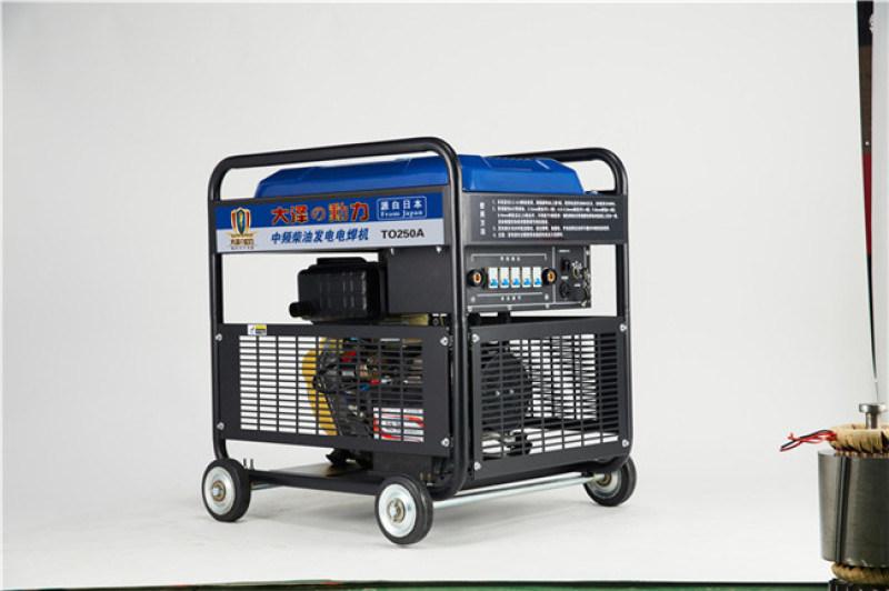 250A靜音柴油電焊一體機廠家報價